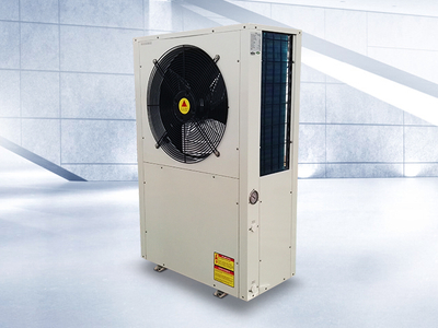 WIFI Air Source Heat Pump-11kw Heating Capacity